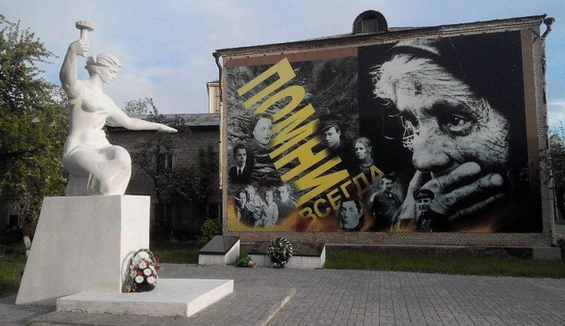 г. Шостка. Памятный знак погибшим работникам комбината «Свема», установленный в 1974 году.