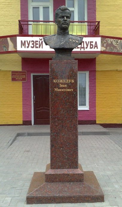 г. Шостка. Бюст трижды Герою Советского Союза И.Н. Кожедубу.