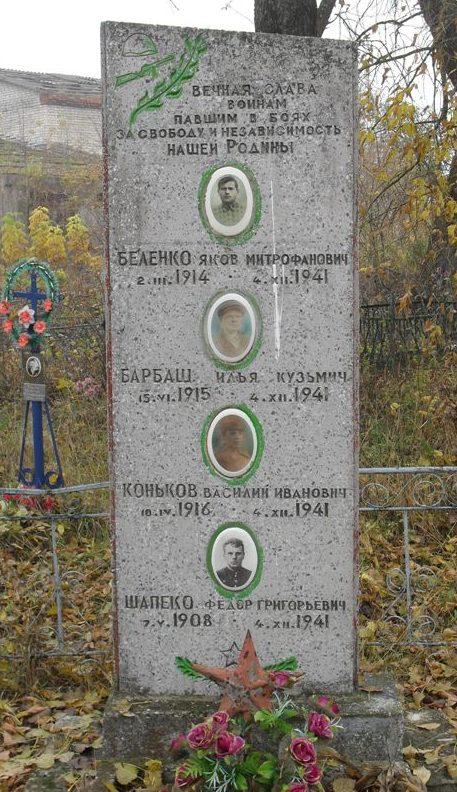 с. Мефодовка Середино-Будского р-на. Братская могила советских воинов на кладбище.
