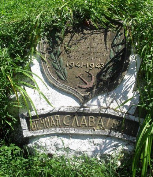 г. Дружба Ямпольского р-на. Братская могила в сквере бывшего cахарорафинадного завода, в которой похоронено 670 военнопленных и мирных жителей, погибших в январе-феврале 1943 года.