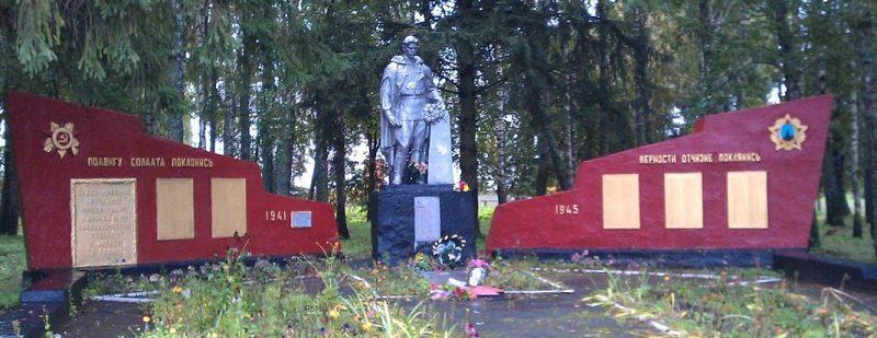 с. Чернацкое Середино-Будского р-на. Братская могила советских воинов, партизан и памятник воинам-односельчанам.