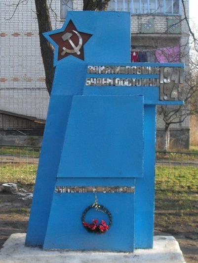 п. Свесса Ямпольского р-на. Памятный знак погибшим учителям и ученикам.