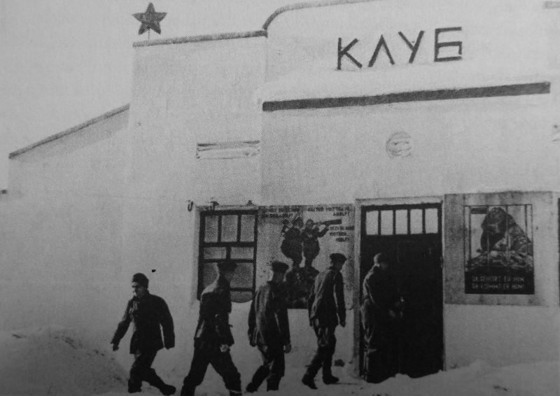 Немецкие военнопленные у входа в лагерный клуб. 1944 г.