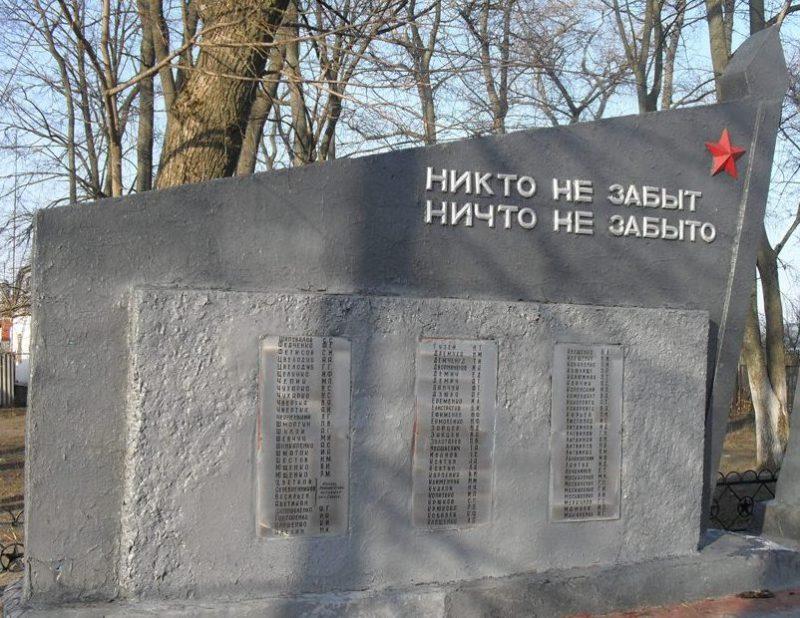 Стелы на мемориале.