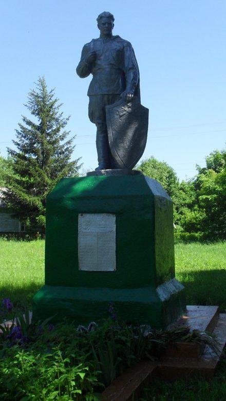 с. Шатрище Ямпольского р-на. Братская могила 487 советских воинов, погибших в сентябре 1943 года.