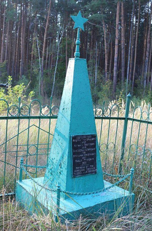 с. Александровка Вторая Репкинского р-на. Братская могила семьи Логвиненко, казненной немцами 14 марта 1943 года.