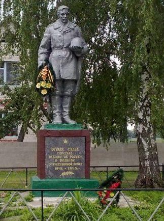 с. Авдеевка Куликовского р-на. Памятник воинам-освободителям села, погибшим в годы войны.