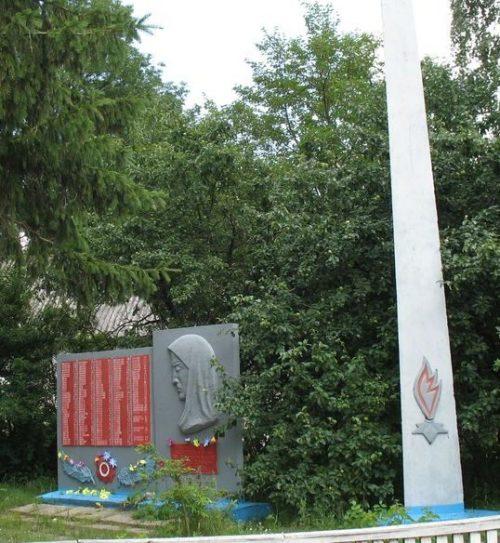 с. Великое Устье Сосницкого р-на. Памятник погибшим односельчанам.