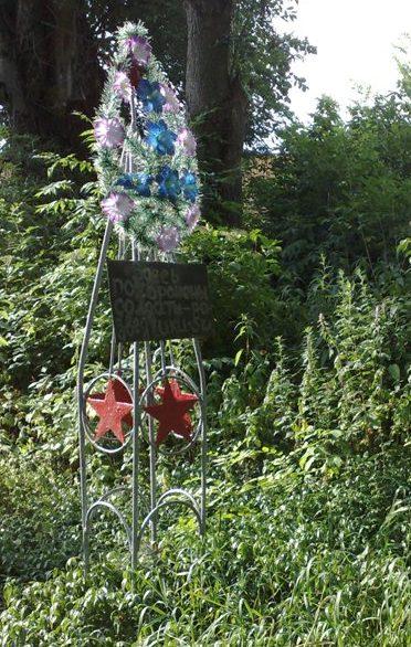 с. Горки Новгород-Северского р-на. Братская могила 5 неизвестных советских воинов, погибших при освобождении села в сентябре 1943 года.