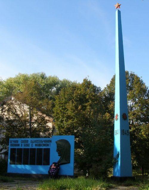 с. Вербичи Репкинского р-на. Памятник павшим односельчанам, установленный в 1975 году.