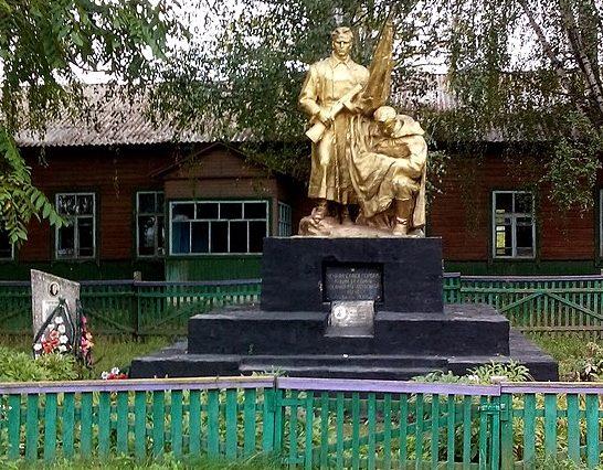 с. Горбово Куликовского р-на. Памятник, установленный на братской могиле, в которой похоронено 78 советских воинов, погибших в боях за село.