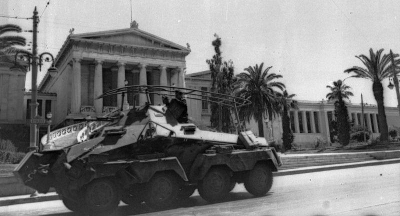 Бронеавтомобиль Sd.Kfz. 232 в Афинах. Май 1941 г.