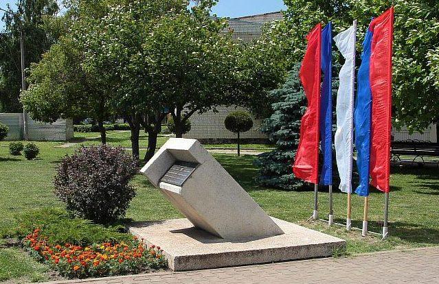 г. Ставрополь. Памятный знак в честь 55-летия Победы.