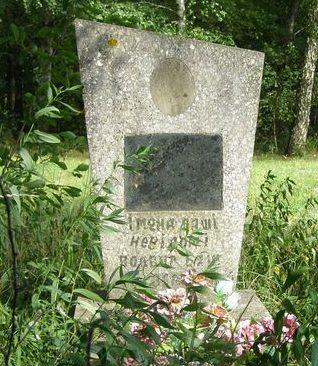 с. Дремайловка Куликовского р-на. Братская могила 18 неизвестных солдат на кладбище «Щербовское».