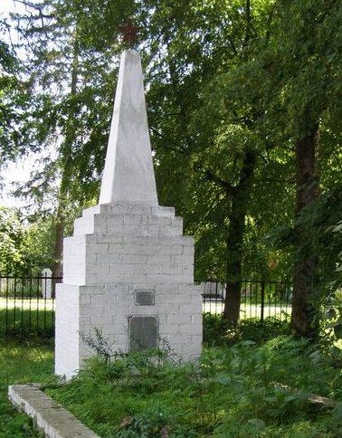 с. Дроздовка Куликовского р-на. Братская могила воинов, погибших в годы войны.