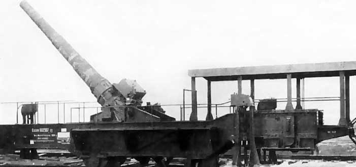 Железнодорожное орудие 24-cm SK L/40 «Theodor Karl». 1940 г.