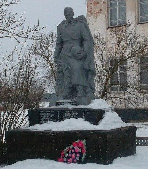 с. Лесконоги Новгород-Северского р-на. Памятник, установленный на братской могиле воинов.