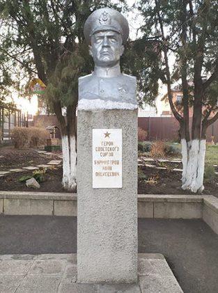 г. Ставрополь. Бюст Герою Советского Союза капитану 1-го ранга И.А. Бурмистрову.