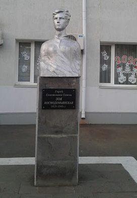 г. Ставрополь. Бюст Герою Советского Союза Зое Космодемьянской.
