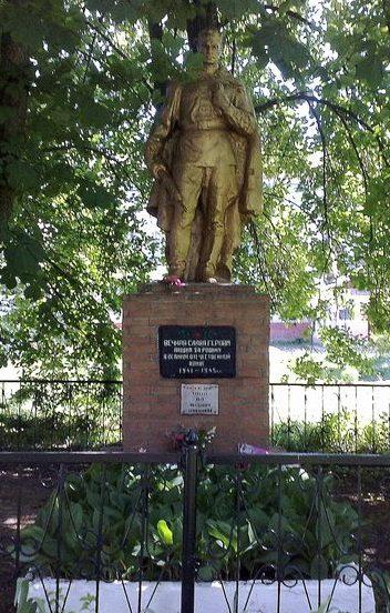 с. Ковчин Куликовского р-на. Памятник на территории школы, установленный в 1957 году на братской могиле, в которой похоронено 16 неизвестных воинов, погибших при освобождении села.