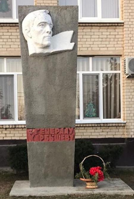 г. Ставрополь. Памятник Герою Советского Союза Карбышеву Д.М., установленный возле школы №28.