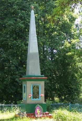 с. Гучин Репкинского р-на. Памятник погибшим жителям Гучинского сельсовета.