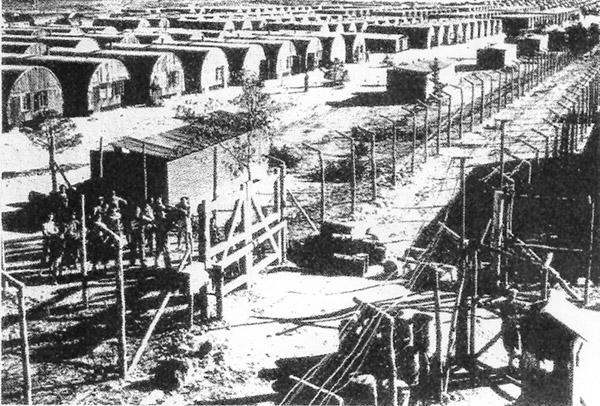 Кипрские лагеря для интернированных.