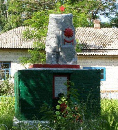 с. Гучин Репкинского р-на. Братская могила, в которой похоронено 28 воинов, погибших при освобождении села в сентябре 1943 года.