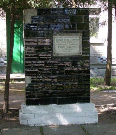 п. Куликовка. Памятный знак воинам 211-й Черниговской Краснознаменной ордена Суворова стрелковой дивизии, установленный в 1983 году.