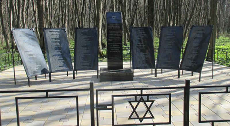 г. Ставрополь. Братская могила мирных жителей.