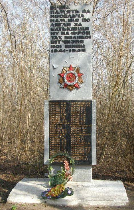 с. Лавирково Талалаевского р-на. Памятник погибшим односельчанам.
