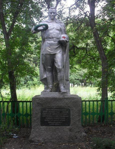 г. Новгород-Северский. Братская могила более 10 тысяч советских воинов и партизан, замученных в лагере для военнопленных.