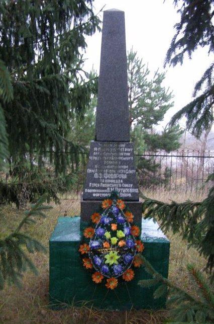 с. Каменка Репкинского р-на. Памятный знак на месте переправы партизан через Днепр.