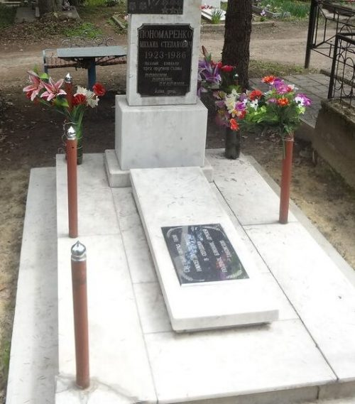 г. Ставрополь. Могила М.С.Пономаренко, кавалера 3-х орденов Славы на Сажевом кладбище.