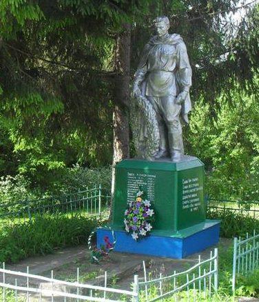 с. Объединённое Новгород-Северского р-на. Памятник, установленный на братской могиле советских воинов, павших при освобождении села.