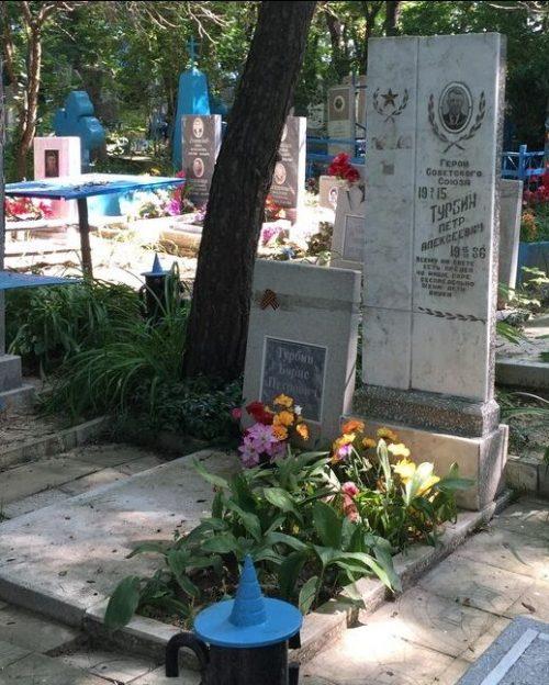 г. Ставрополь. Могила П.А. Турбина, Героя Советского Союза на Мамайском кладбище.