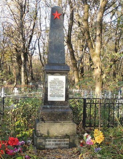 г. Ставрополь. Братская могила воинов на Даниловском кладбище, павших в боях за город в 1943 году.