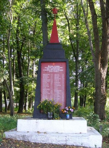 п. Талалаевка. Памятник погибшим землякам, установленный в 1970 году.