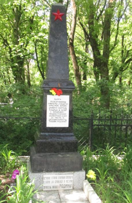 г. Ставрополь. Братская могила советских воинов на Даниловском кладбище.