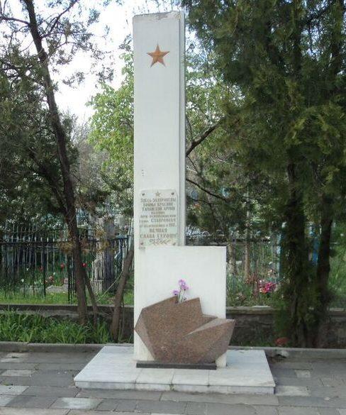 г. Ставрополь. Братская могила воинов на Ташлянском кладбище.