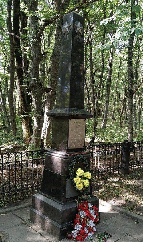 г. Ставрополь. Братская могила в урочище «Столбик», в которой похоронены мирные жители, замученные немецко-фашистскими оккупантами в годы войны.