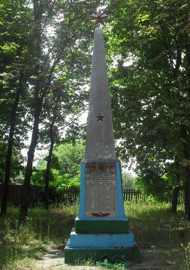с. Юхново Новгород-Северского р-на. Памятник 223 погибшим землякам Горбовского сельского совета.