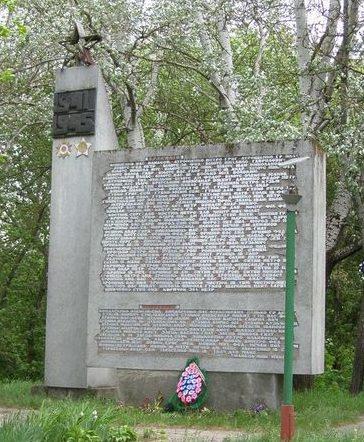 с. Брусилов Черниговского р-на. Памятный знак погибшим воинам-жителям сел Брусиловского сельсовета.