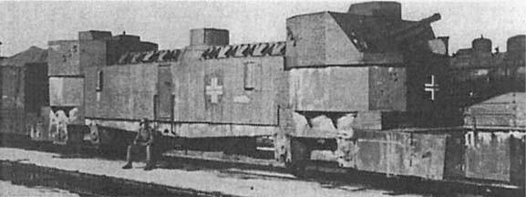 Бронепоезд Panzer Zug 10B. 1942 г.