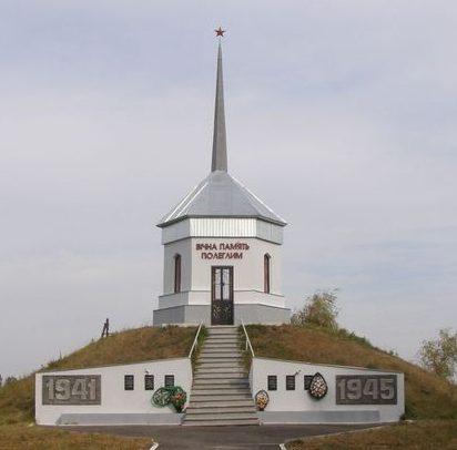 с. Ведильцы Черниговского р-на. Мемориал Славы, установленный в 1964 году.
