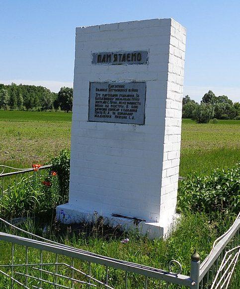 с. Мрин Носовского р-на. Памятный знак на месте боевой операции партизан.