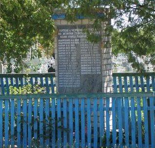 с. Сулак Носовского р-на. Памятный знак сожженному селу.