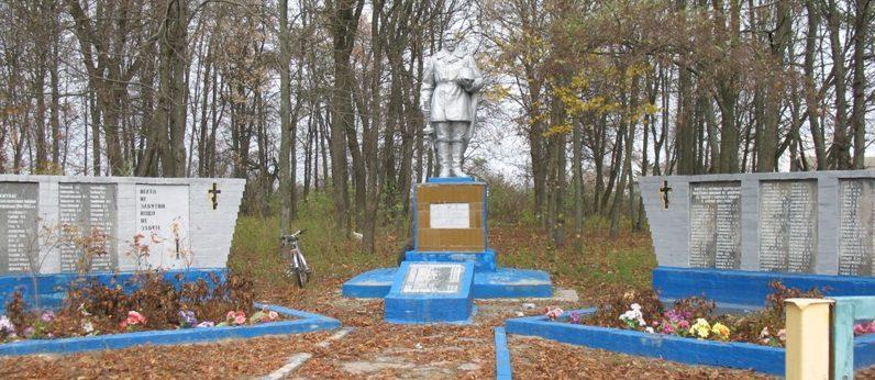 с. Червоные Партизаны Носовского р-на. Памятник, установленный на братской могиле воинов, погибших при освобождении села и мирных жителей.