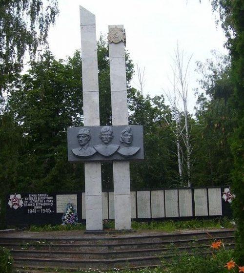 с. Белоречица Прилуцкого р-на. Памятник погибшим односельчанам.