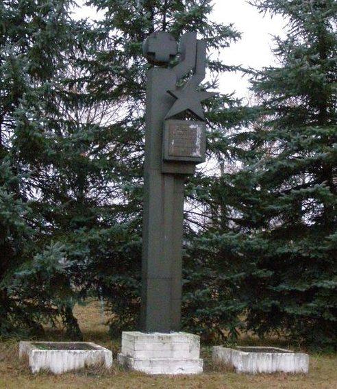 с. Кувечичи Черниговского р-на. Памятный знак госпиталю №154.